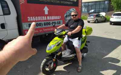 Аренда мототехники(мотоцикл, скутер, квадроцикл, г - Рязань