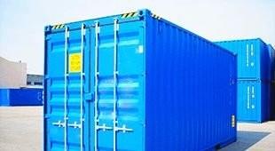 Аренда контейнера,бытовки,вагончика - Рязань, заказать или взять в аренду